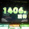 Tsubasa_ichigeki1400