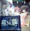 Ryokucha_huyu_2009