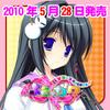 Yougaku_banner