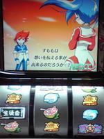 Kokuhaku_tokuripu_3