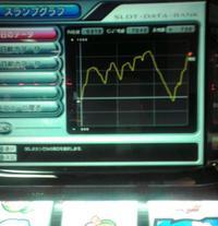 20100918_03