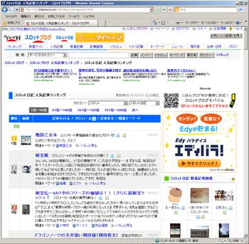 20110701_otome