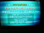 20110725_01