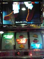 20111027_01