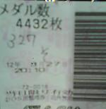 20120328_05