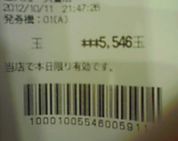 20121012_04