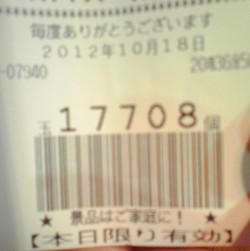 20121018_03_2