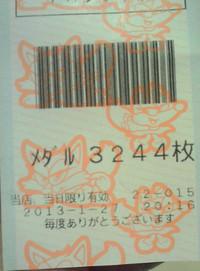 20130128_06
