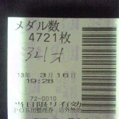 20130316_12