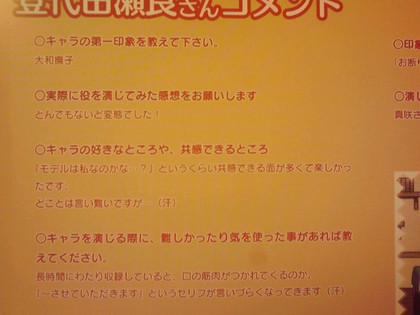 20130731_01_2