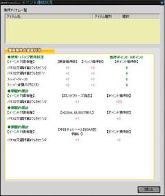 20131114_01