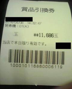 20140406_04