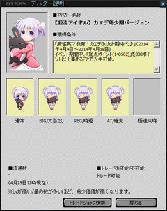 20140503_01