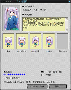 20140503_02