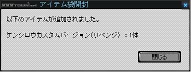 20121221_01